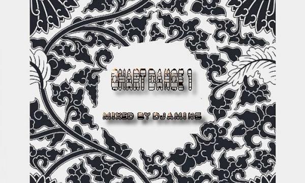 Chart Dance 1 (2020 Mixed by Djaming)
